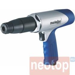 Отбойный молоток Metabo MHS 5050 SET 0901063729