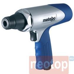 Отбойный молоток Metabo MHS 5000 SET 0901063737